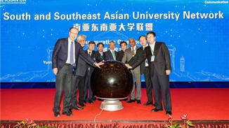 S&SE Asian university network inaugurated in Kunming