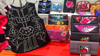 Creative Yi embroideries in Chuxiong