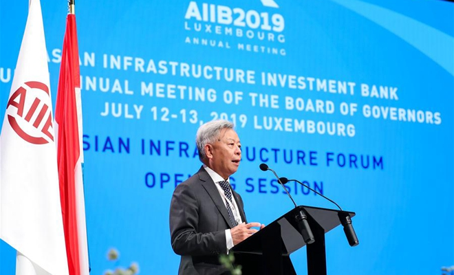 AIIB reaches milestone of 100 members