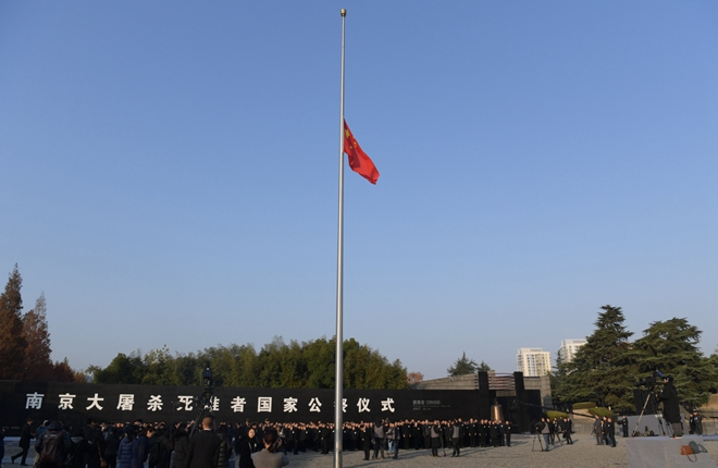 State ceremony held for Nanjing Massacre victims
