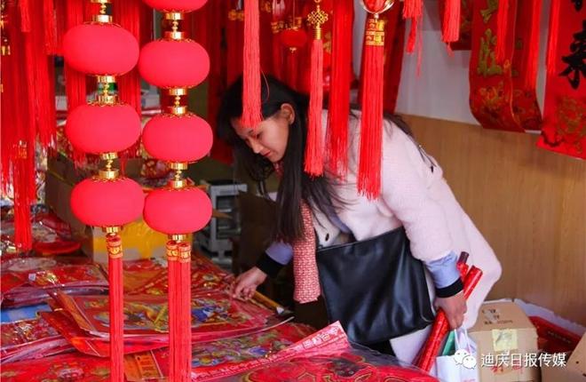 Spring Festival shopping going on in Shangri-La