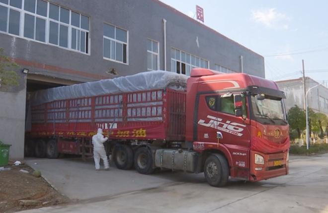 Shangri-La donates 100-ton vegetables to Tongshan