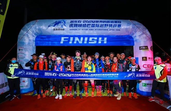 International trail closes in Shangri-La, NW Yunnan
