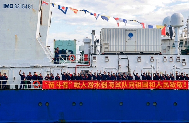 Xi hails successful trials of submersible