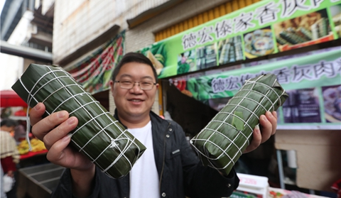 Zongzi: a must during Dragon Boat Festival