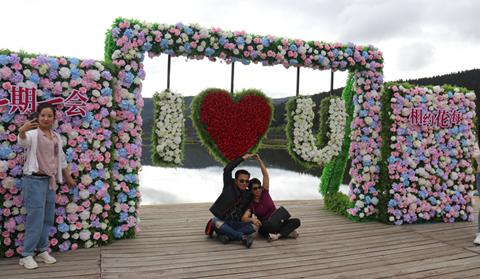 Flower show held at Pudacuo in Shangri-La