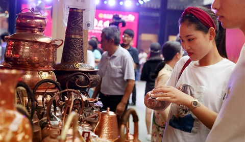 Yunnan promotes culture, tourism in Shanghai