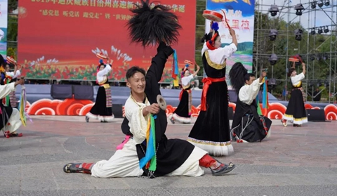Merry activities held in Shangri-La in National Day holiday