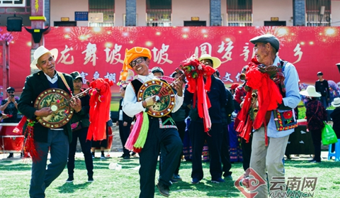 Merry folk activities to happen in Eshan County