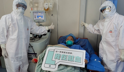 Cured COVID-19 patients in Yunnan donate plasma to save more